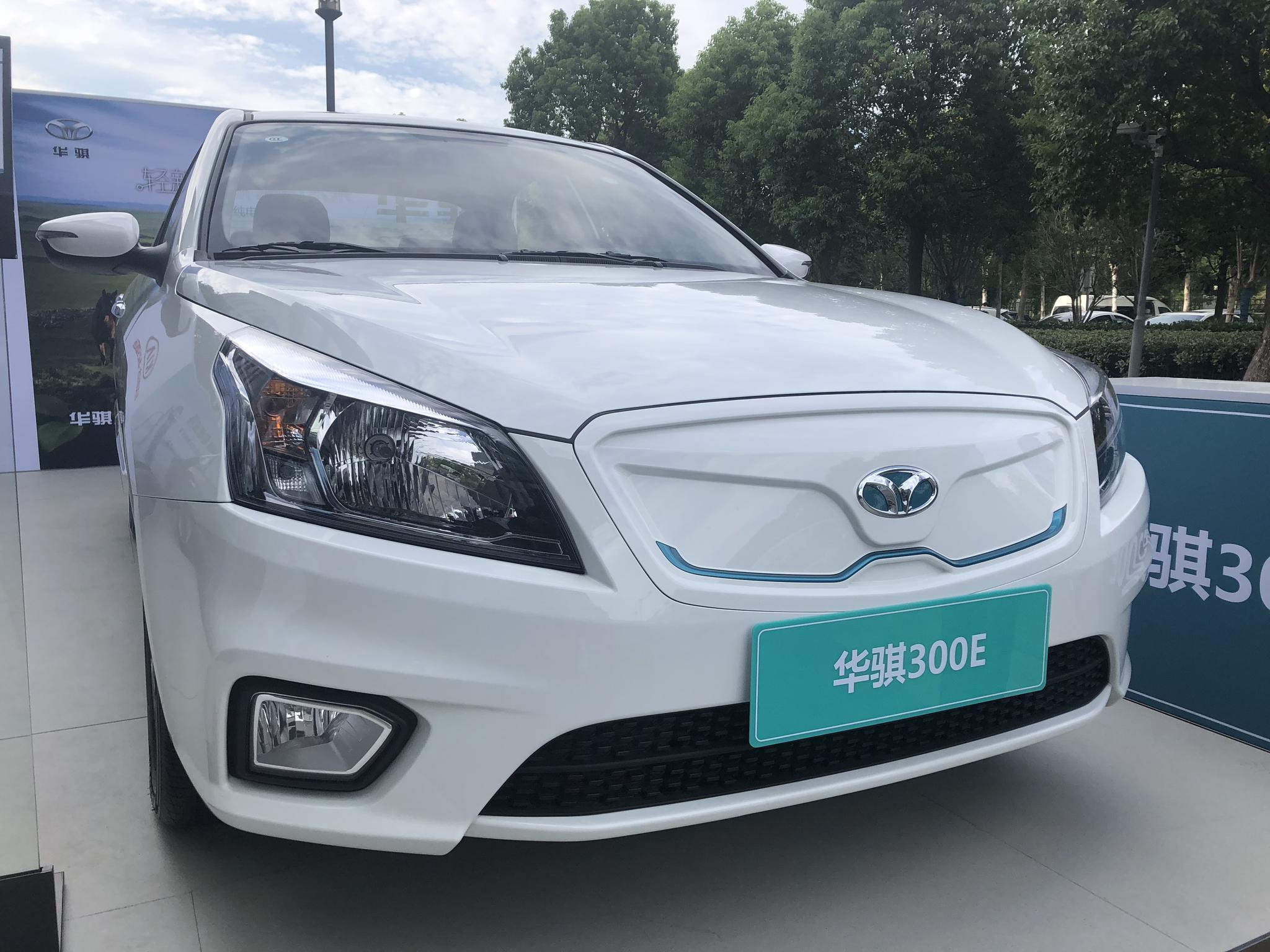 氢燃料车型或将入华投产 东风悦达起亚电气化转型再加码