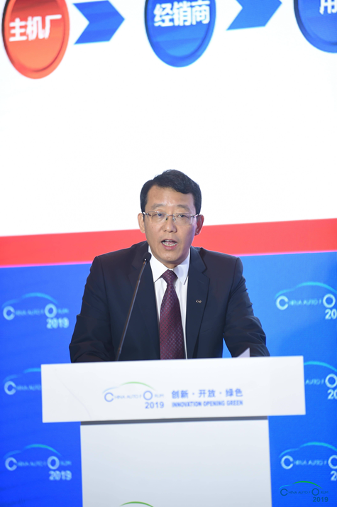 冯兴亚:广汽集团累计研发投入超过210亿