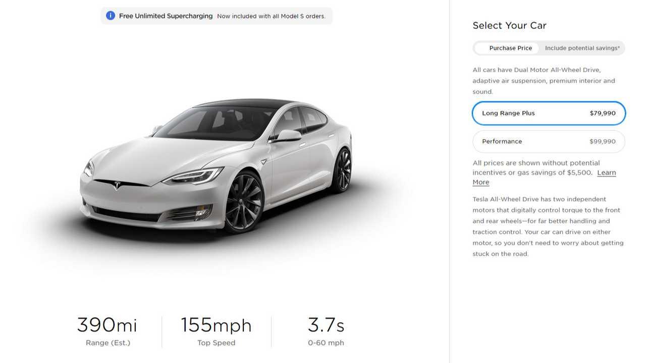 特斯拉Model S续航里程提升至628