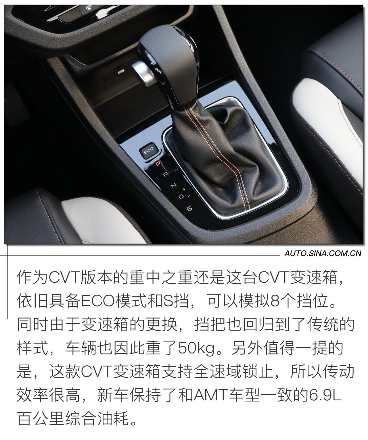 補齊舒適拼圖 試駕體驗寶駿360 CVT版