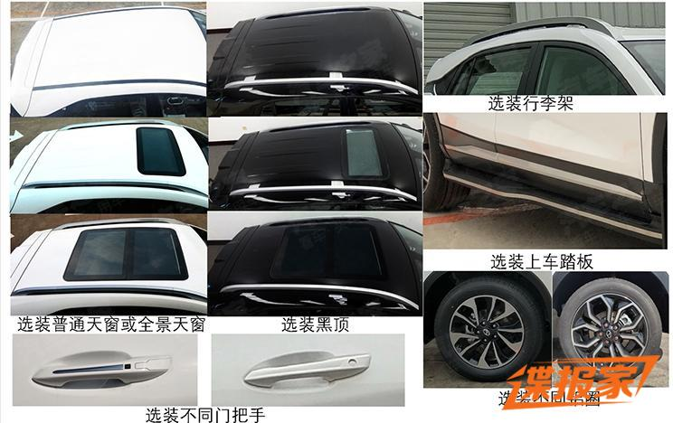 或定位越级小型SUV 东南DX5申报图曝光
