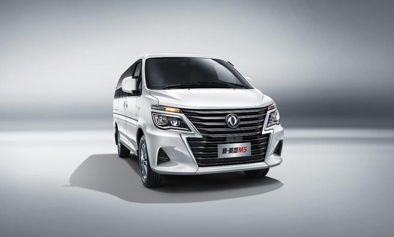 东风风行新菱智M5/M5 EV即将上市 造型更年轻化