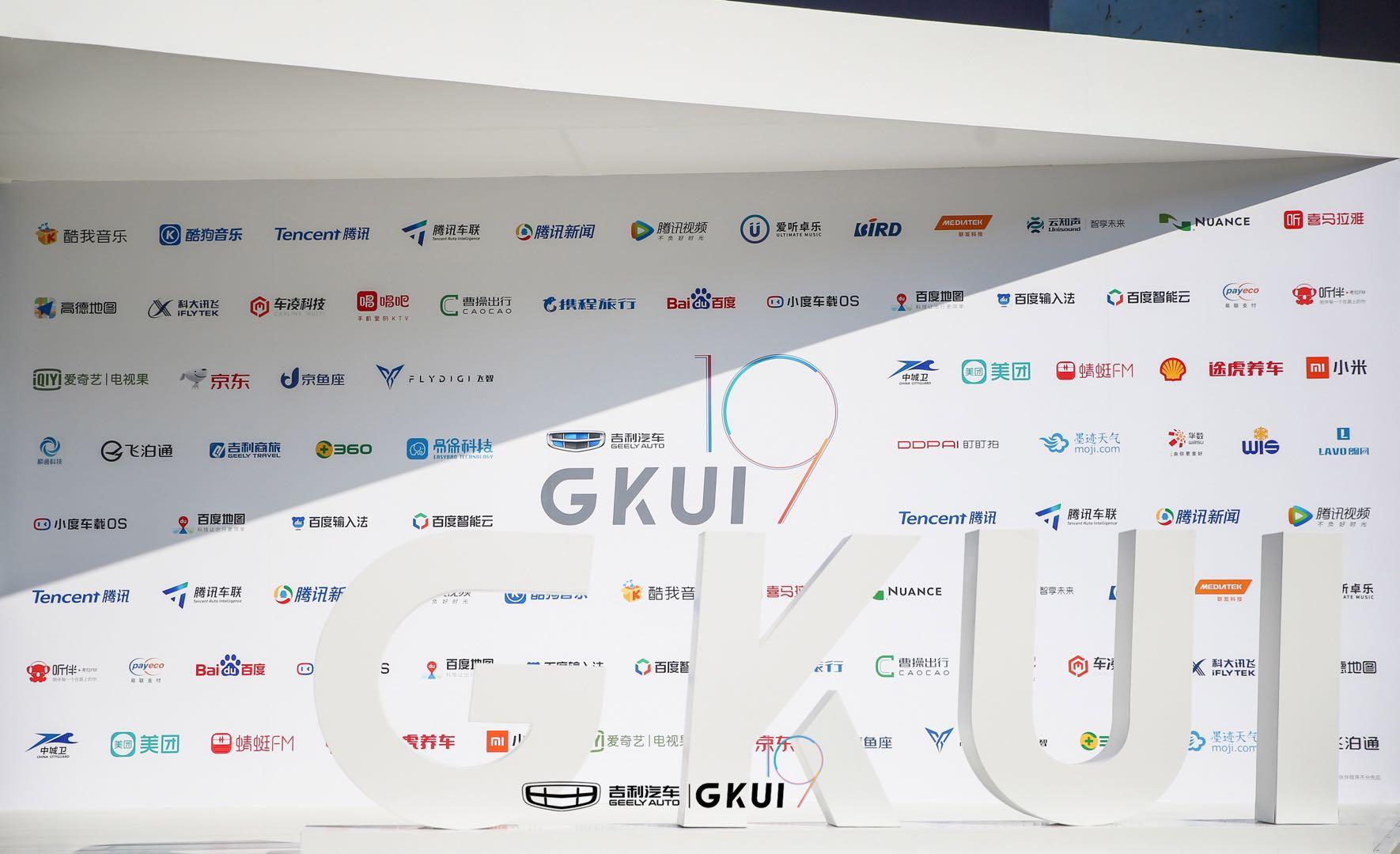 GKUI 19搭载吉利博越PRO全球首发