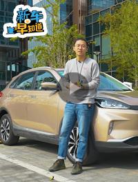 15萬能買到什么電動車?