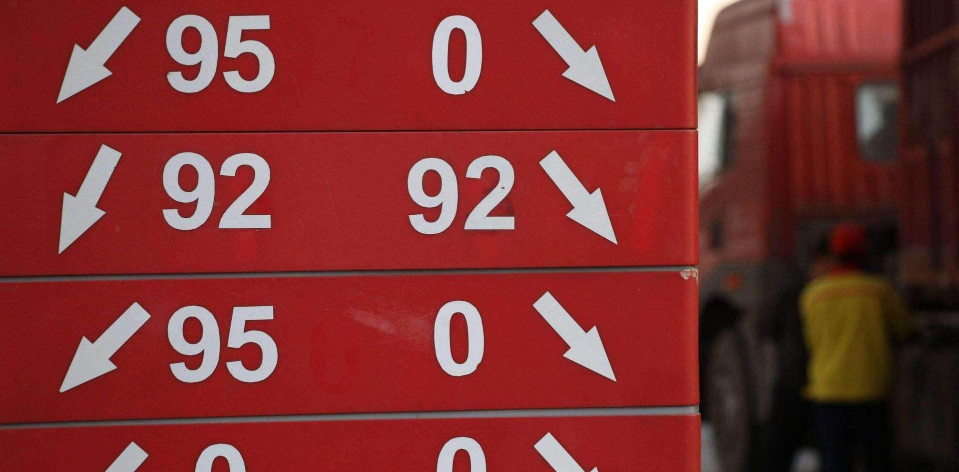 真相让人意想不到  95号汽油真比92号耐烧