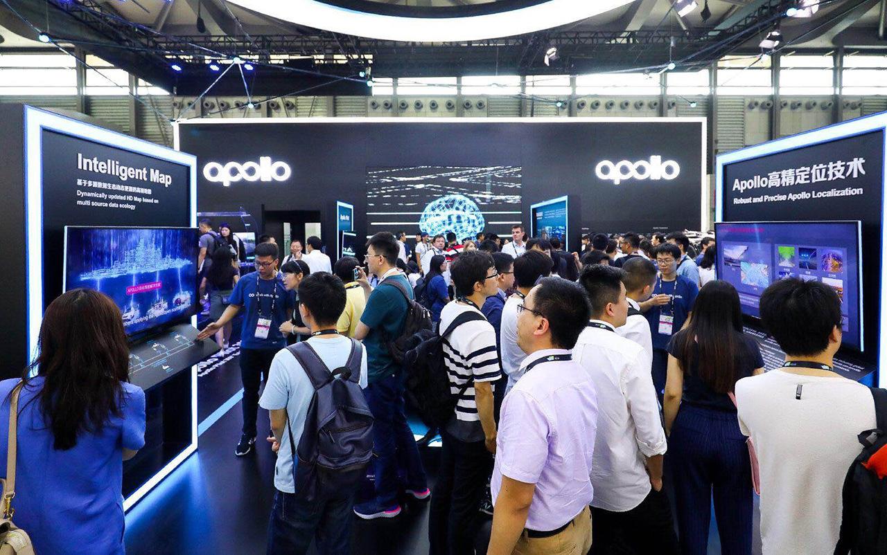 2018亚洲CES:百度Apollo智能驾驶亮相