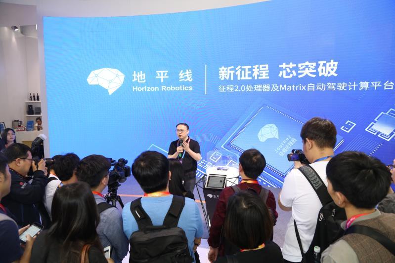 """地平线Matrix1.0亮相北京车展 自动驾驶或迎""""中国芯""""时代"""