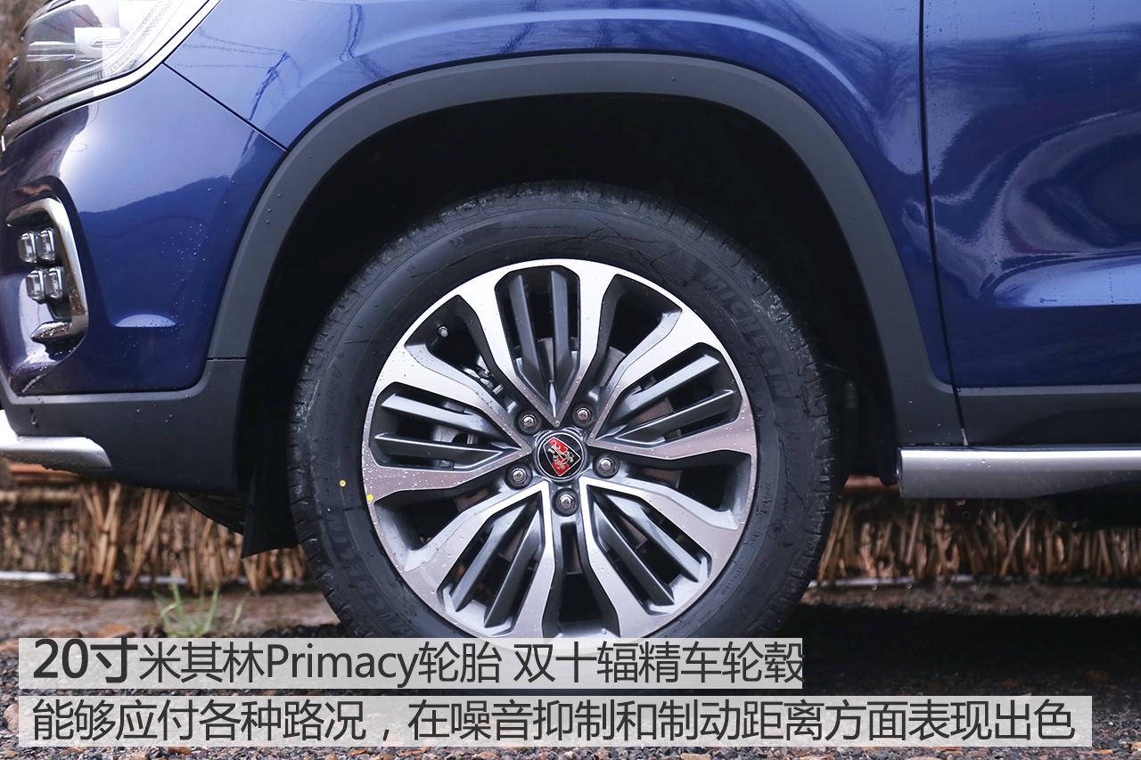 实拍全新7座SUV荣威RX8 自主汽车巅峰之作