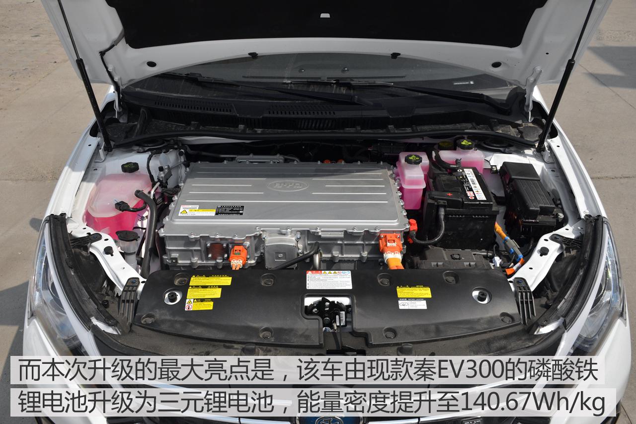到店实拍比亚迪秦EV450 续航里程超400km