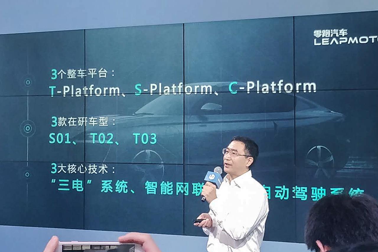 2018亚洲CES:零跑S01预售 补贴前售20万以内