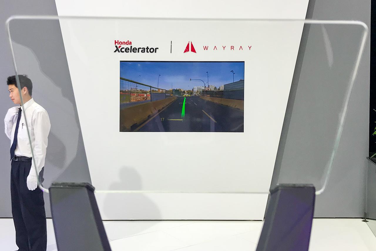 进击的HUD CES展上本田展示了一项AR技术