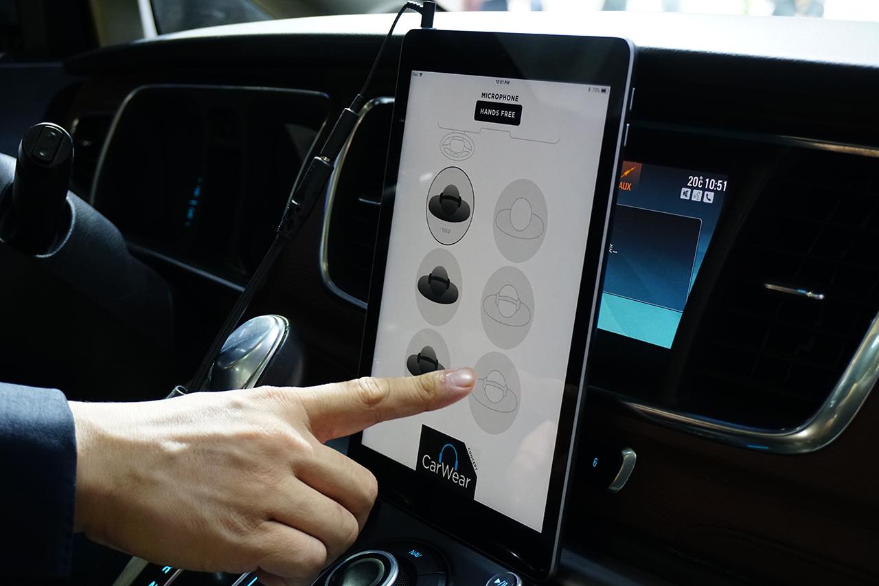 通过平板电脑控制车内乘员间的沟通