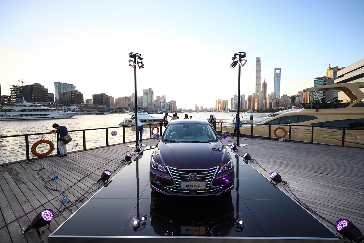 品味人生 品质生活 随长安汽车遇见国之重器