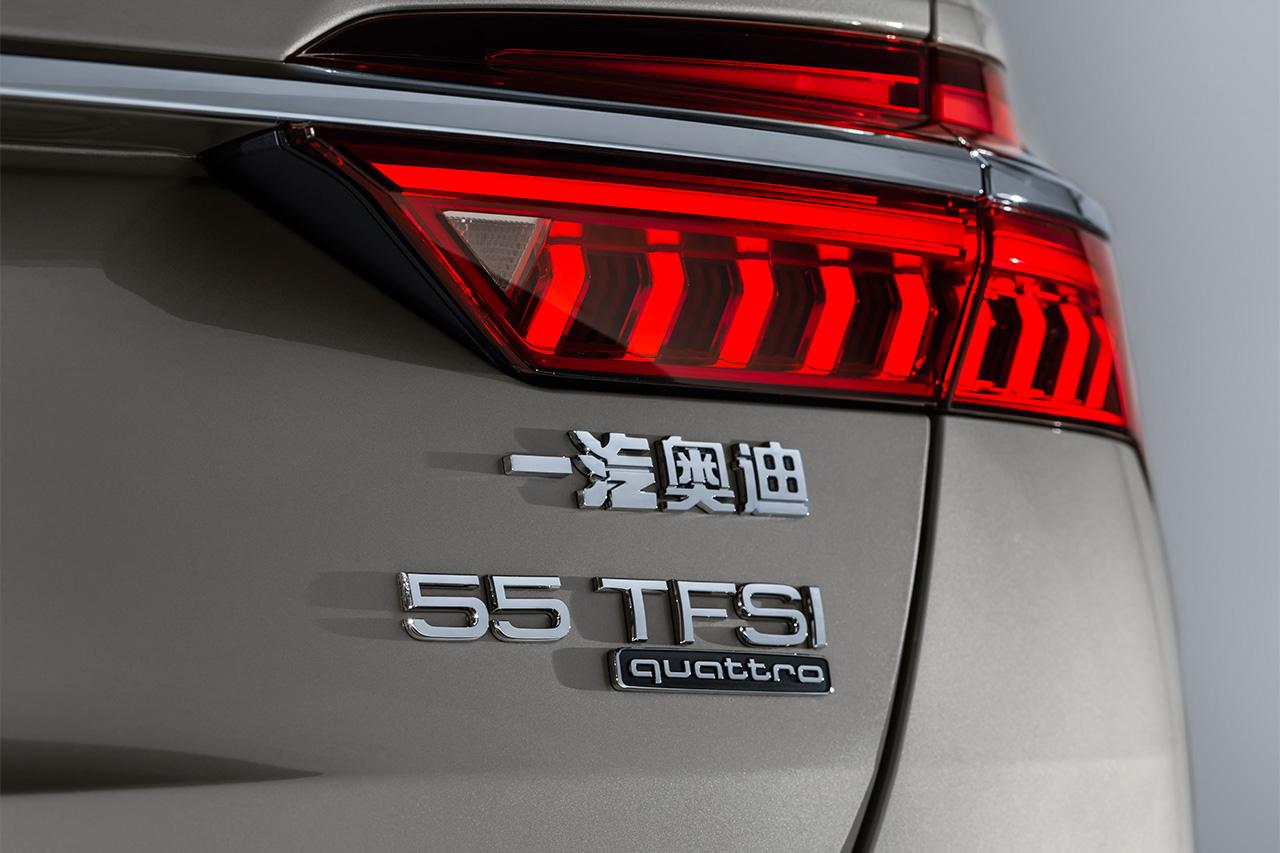 经典再进化 全新奥迪A6L塑造豪华新标准