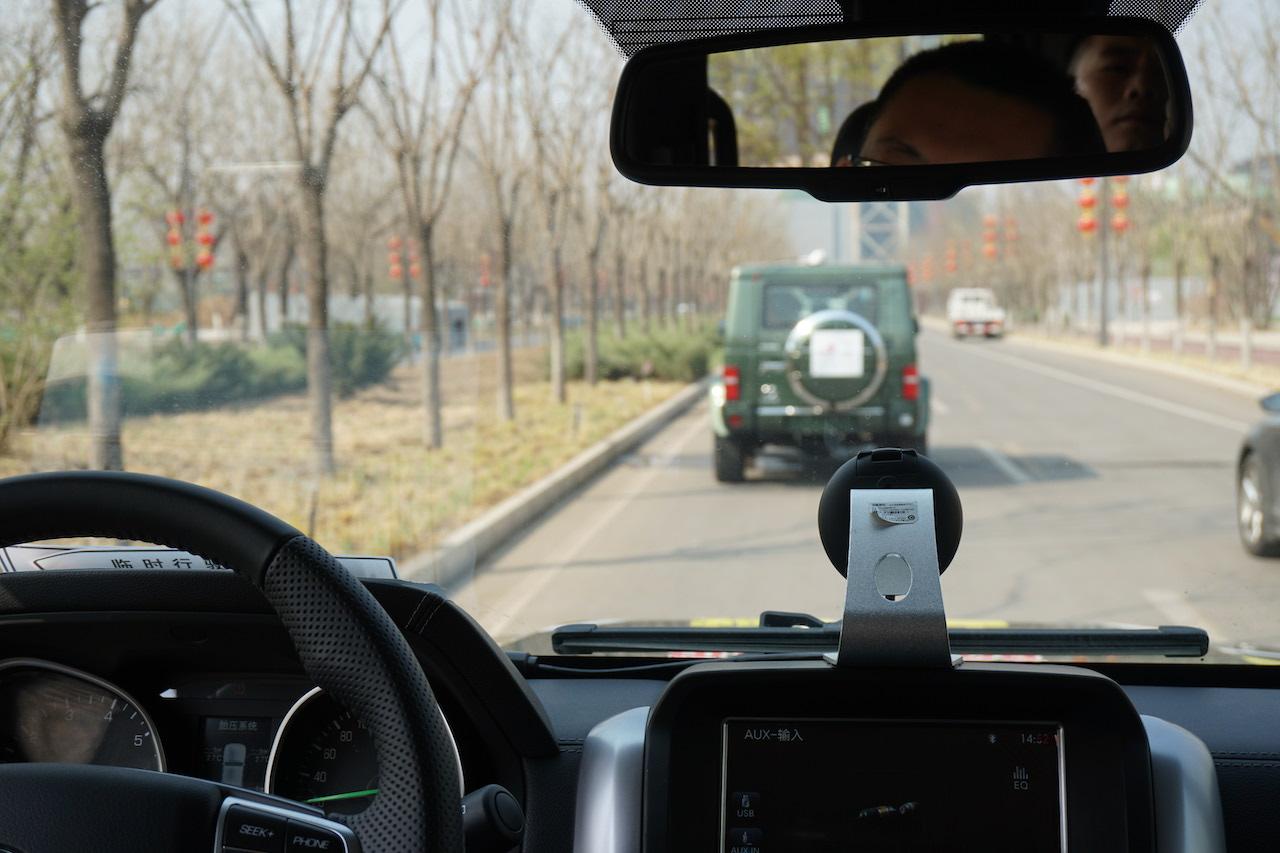 目标商业化场景应用 体验北汽列对自动驾驶