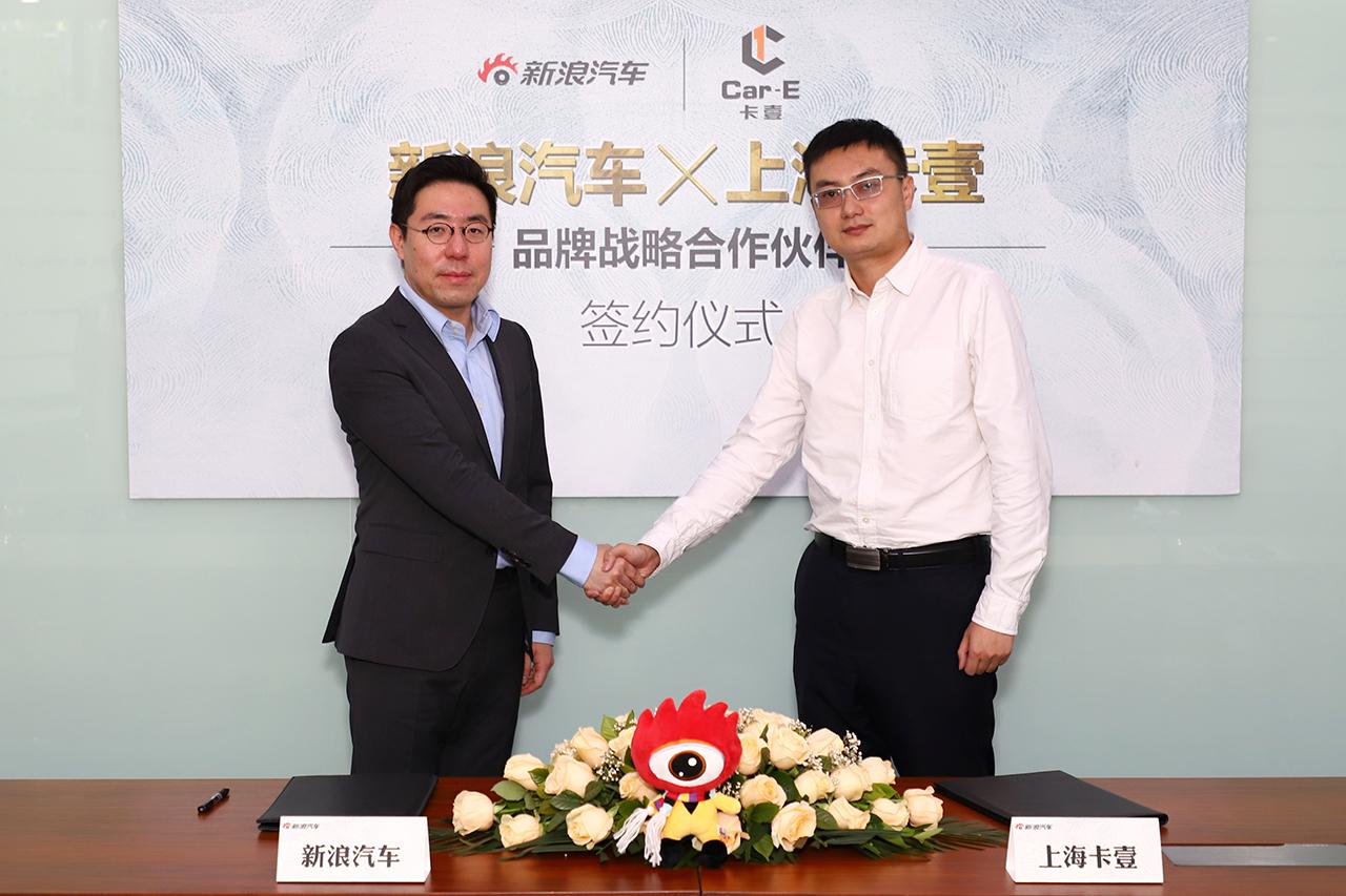 三九目录汽车频道总编辑闫小欧与上海卡壹总经理李文强 达成战略合作共识