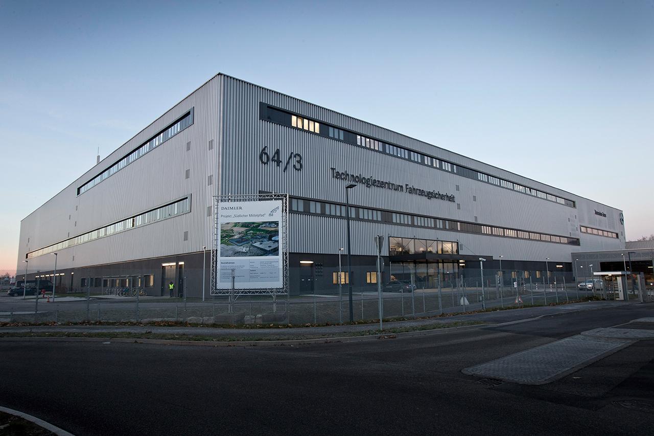 斯图加特 戴姆勒技术研发中心