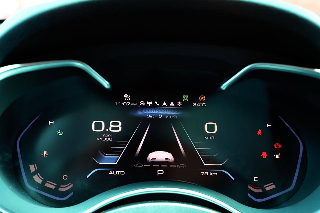 哈弗H9 2020款升级全液晶仪表