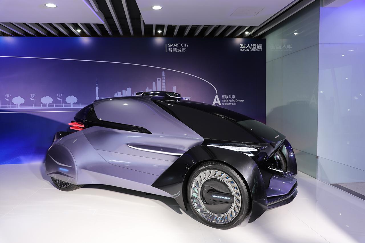 华人运通概念车 Concept A