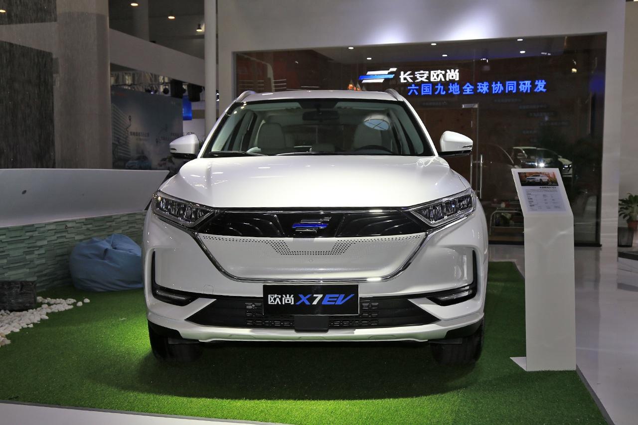 2020海口新能源车展:长安欧尚X7 EV首发