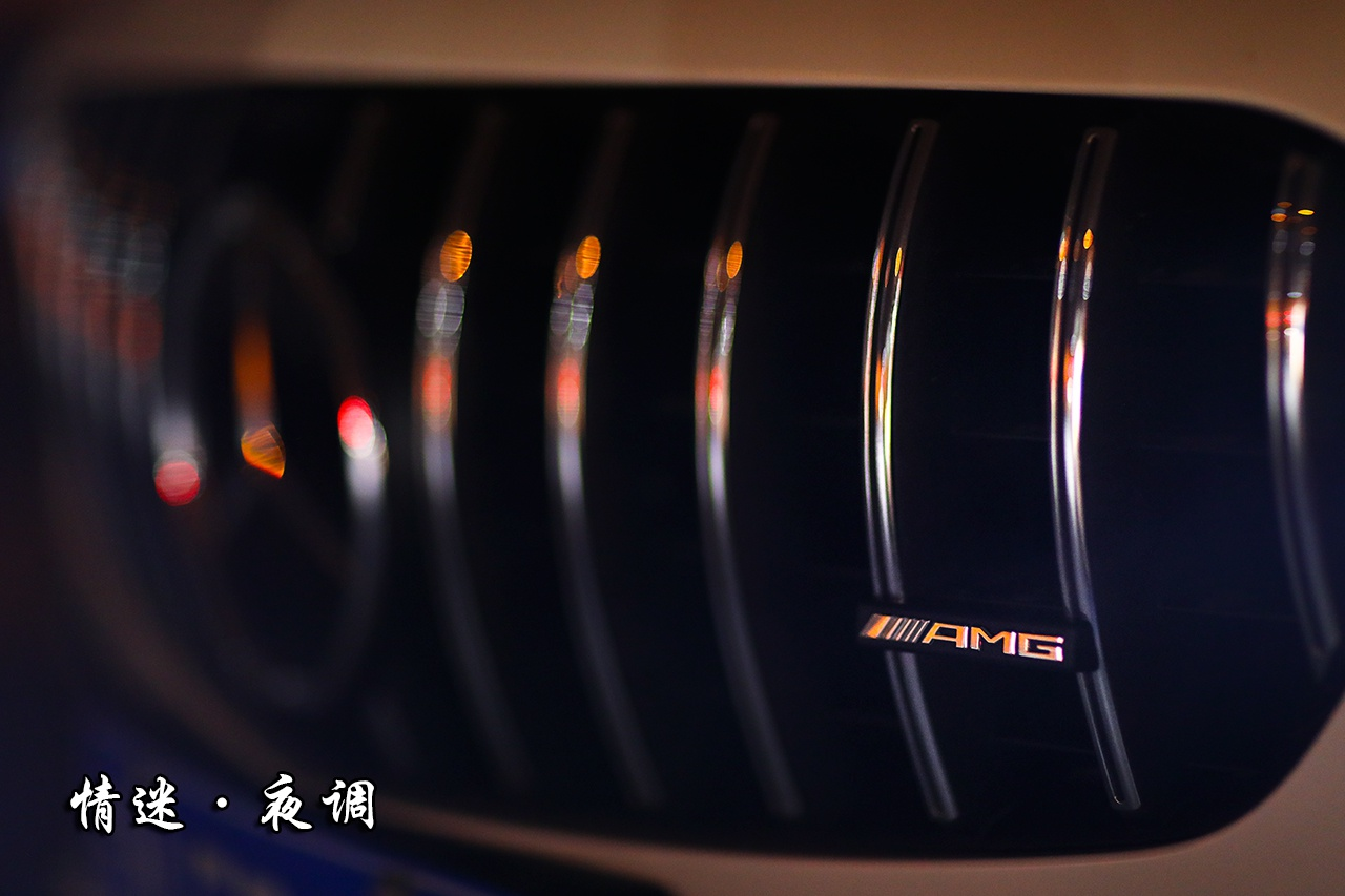 《佳作》暴力美学——AMG S 63 4MATIC+ Coupe
