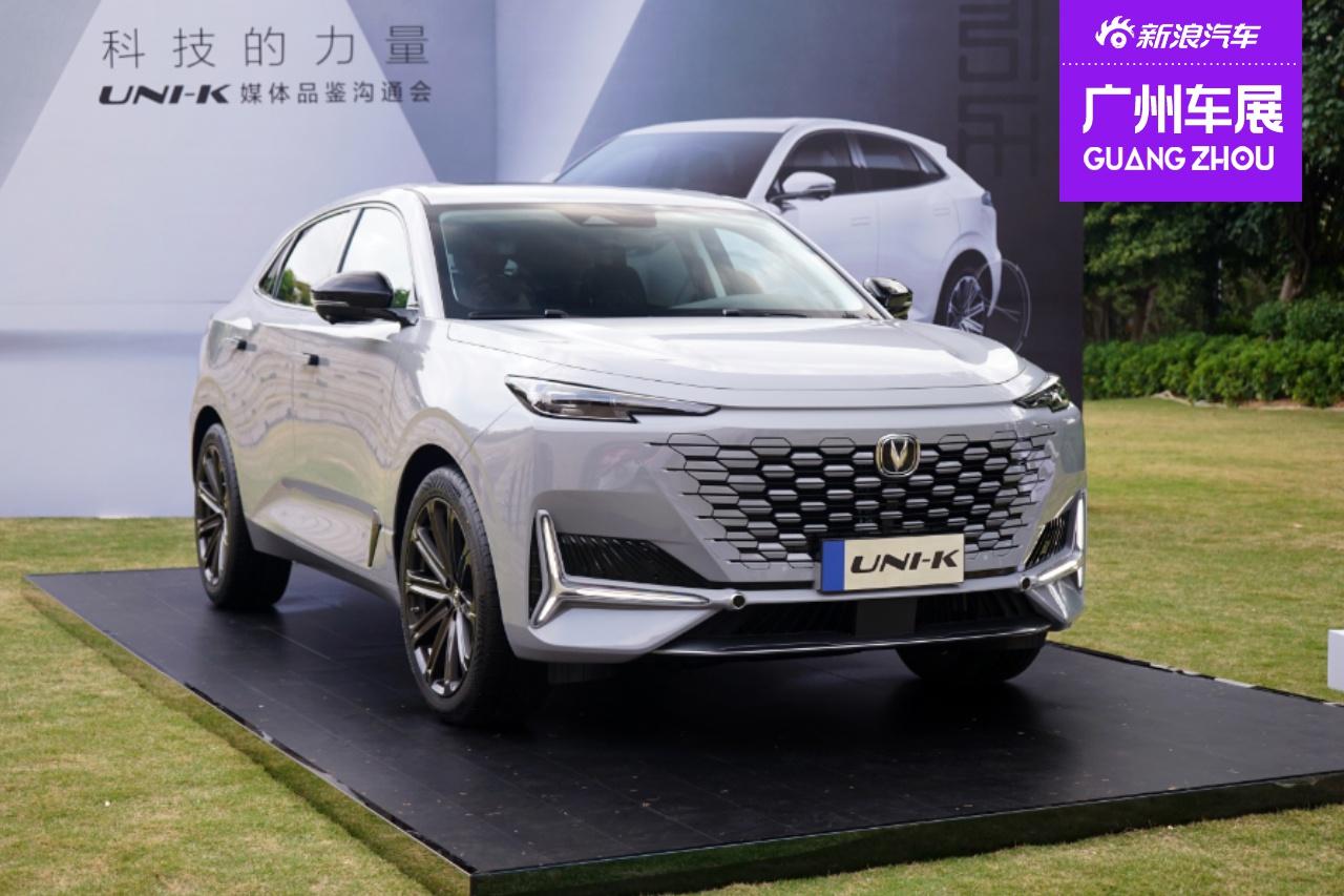 这款新车来自未来 长安UNI-K实拍解析
