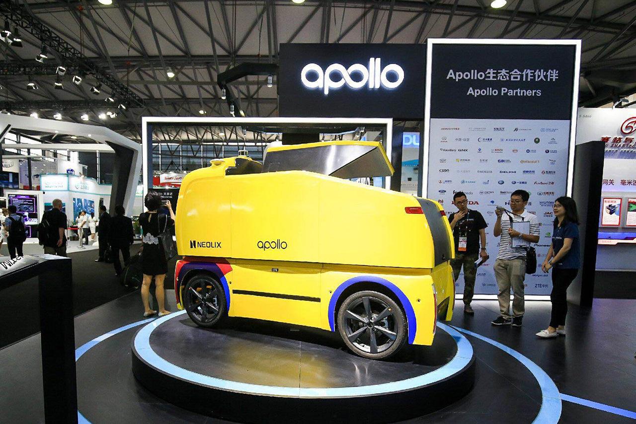 百度Apollo赋能新创公司新石器打造的运输机器人