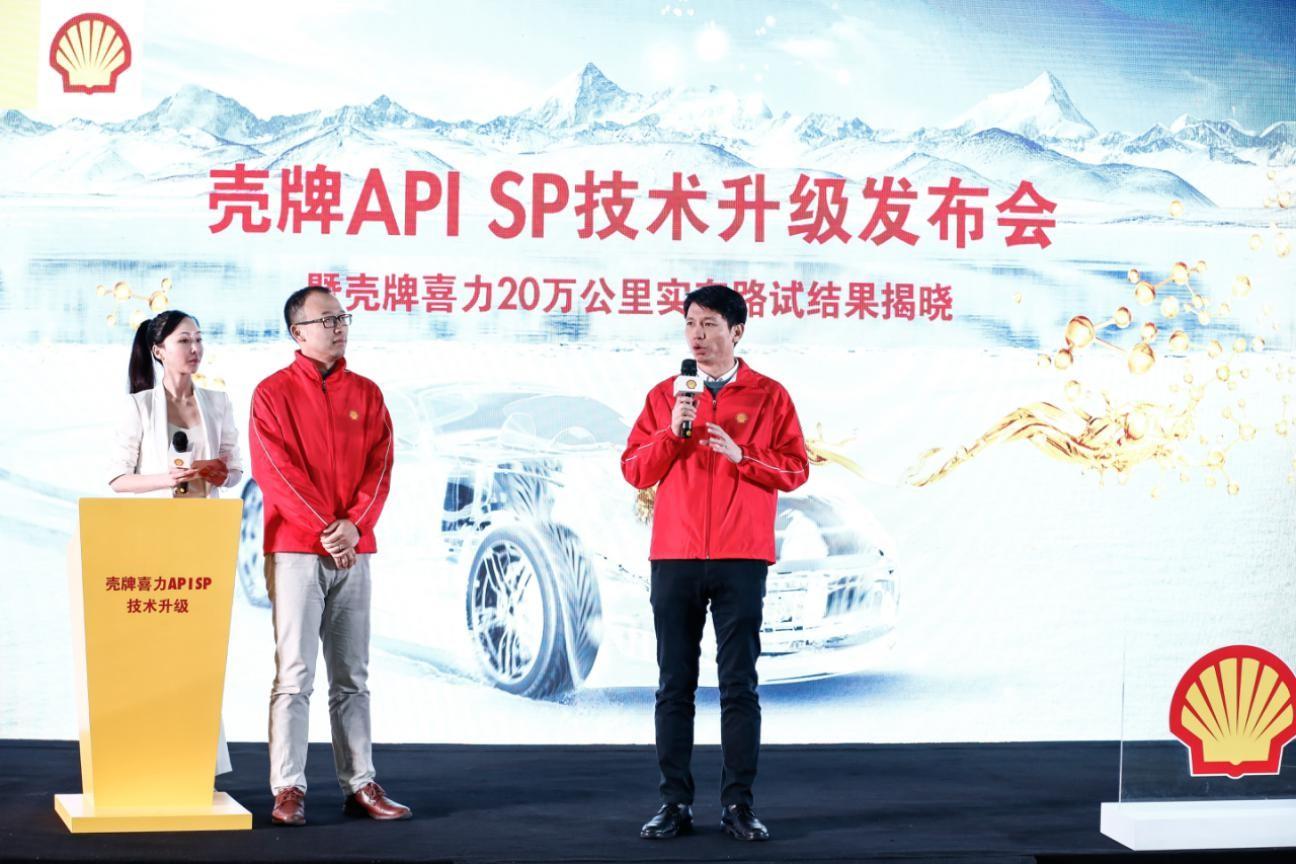 全新API SP机油标准明年推出 壳牌喜力已提前达标