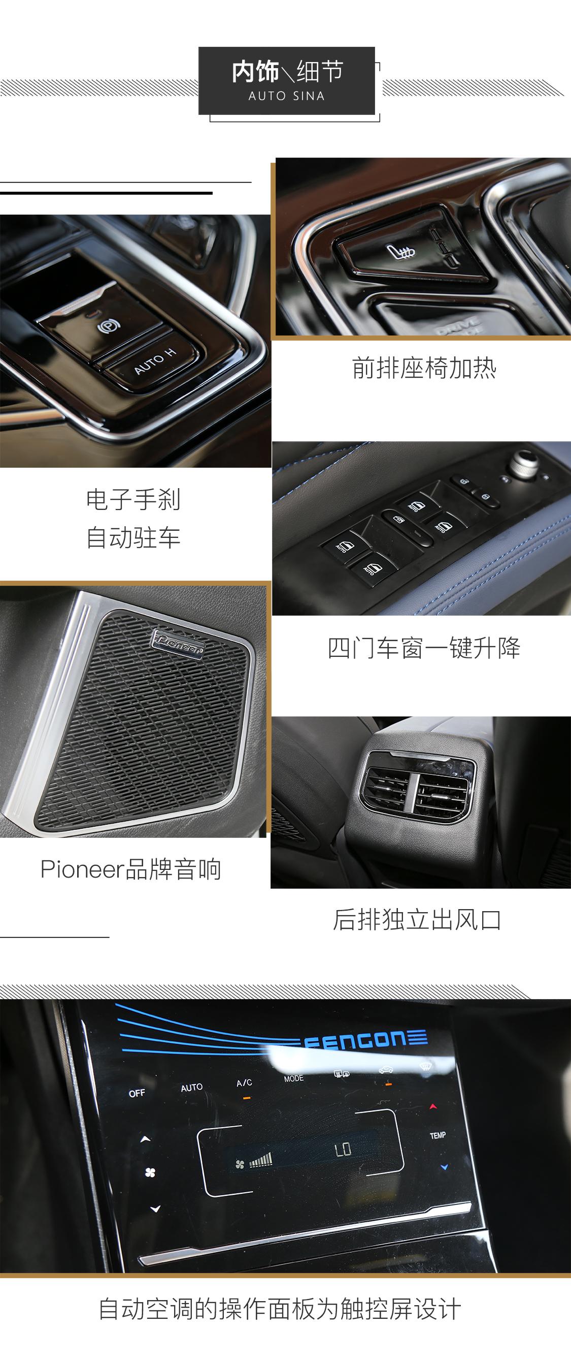 颜值至上的轿跑型SUV 试驾东风风光ix5