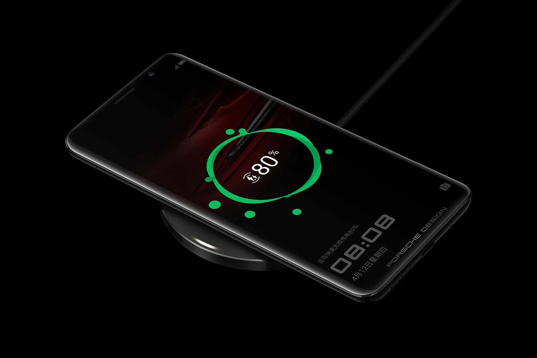 三强联合告别PS 华为发布Mate RS保时捷设计