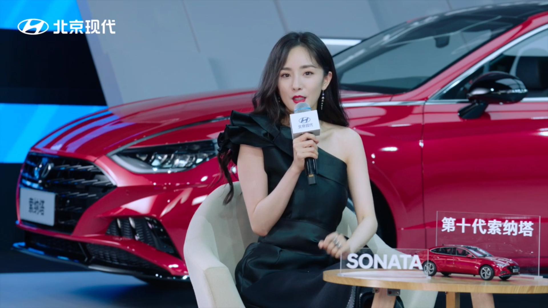 杨幂担任第十代索纳塔品牌代言人