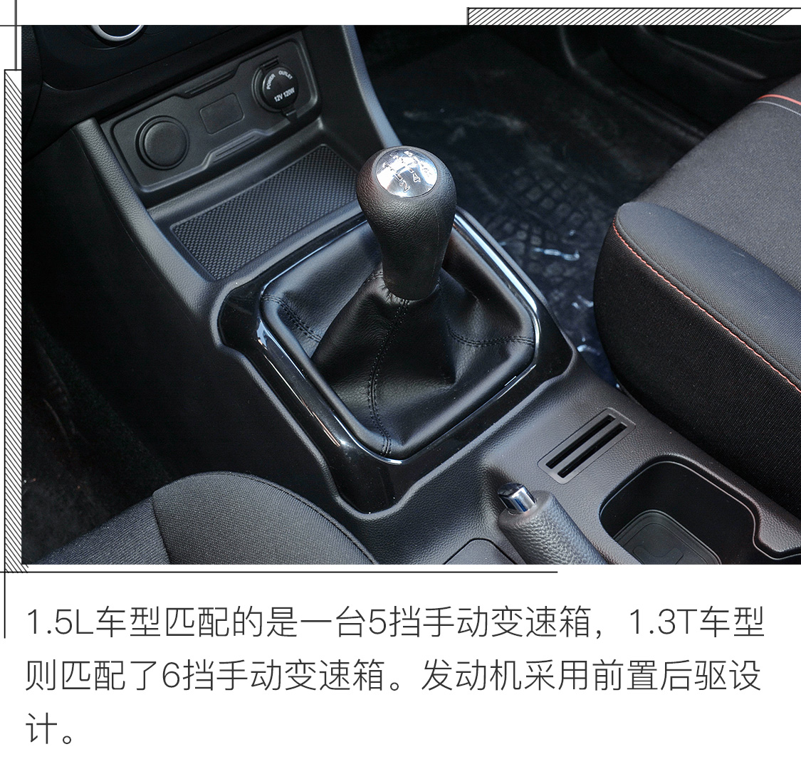 万万没想到!4万多竟能搞定7座SUV 实拍欧尚X70A