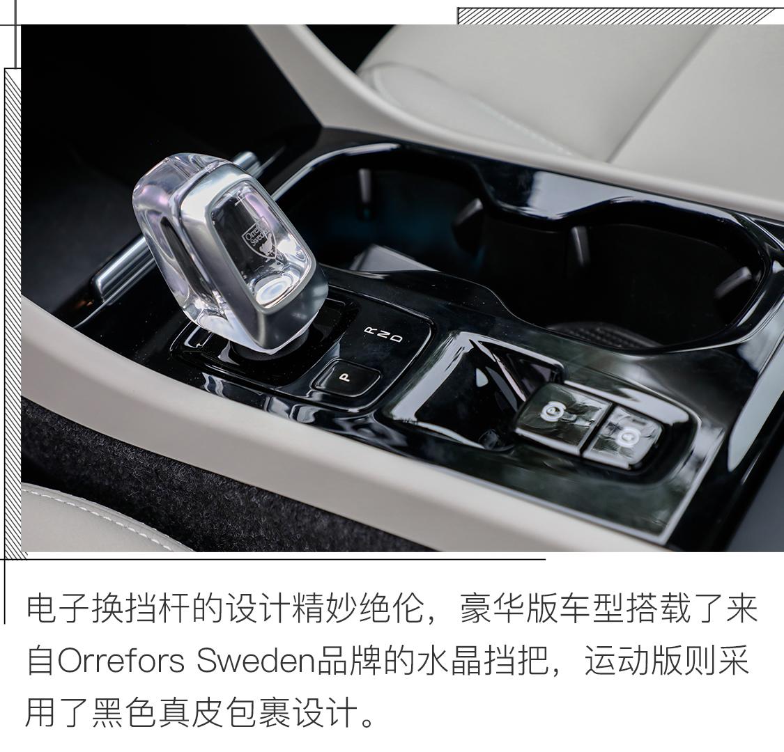 享受片刻的惬意 试驾全新沃尔沃XC40