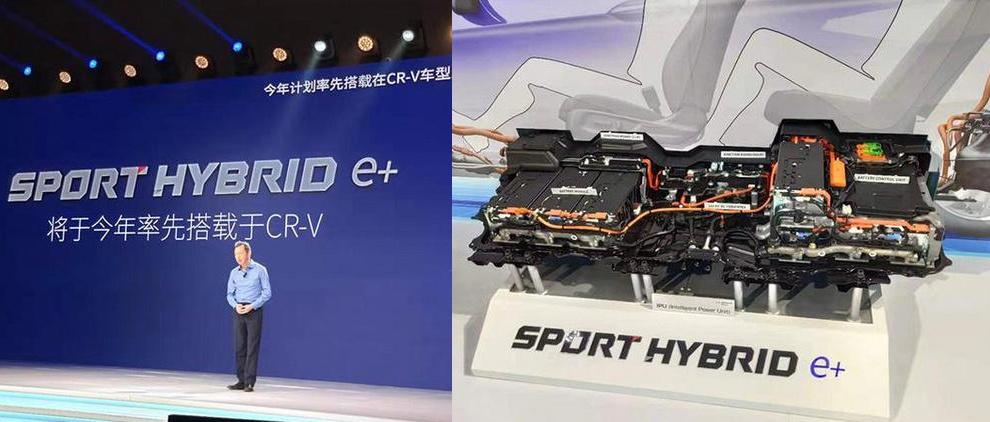 多款重磅车型更新 2020年本田在华新车展望