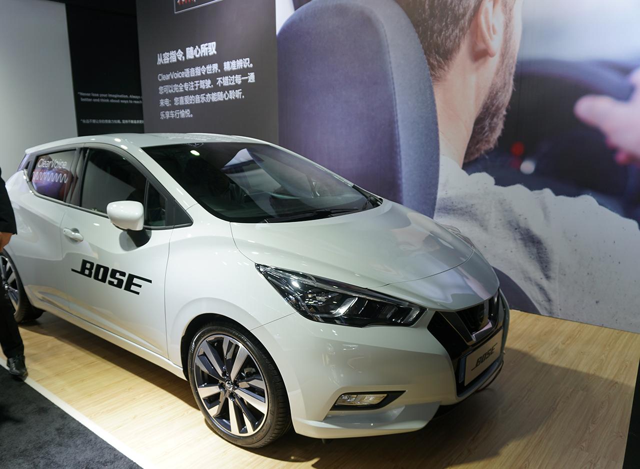ClearVoice技术演示车型