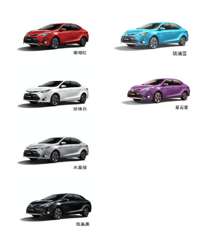 共提供6款车身颜色