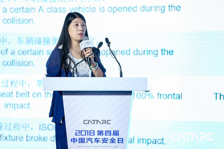 中汽中心标准所行业服务室主任NCAP管理事务部部长 李维菁
