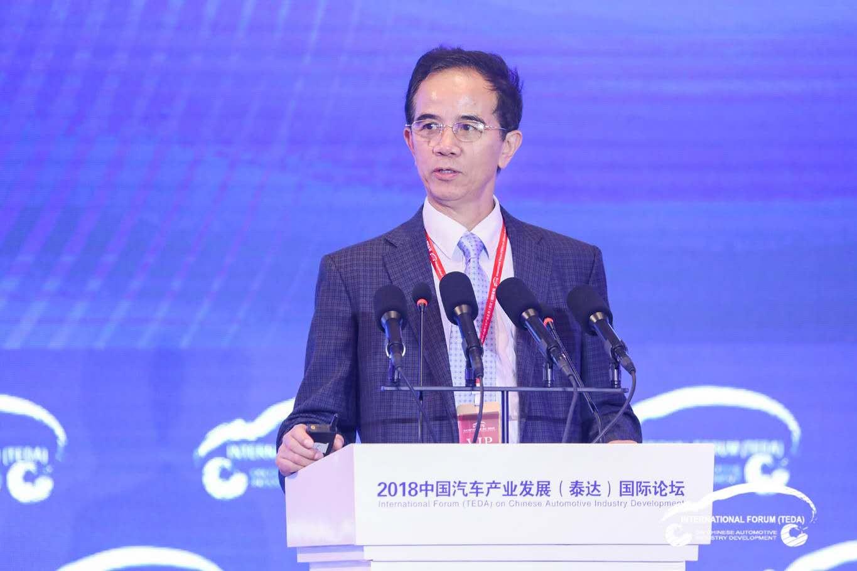 孙逢春:新能源汽车是一个具有三大子系统的工程