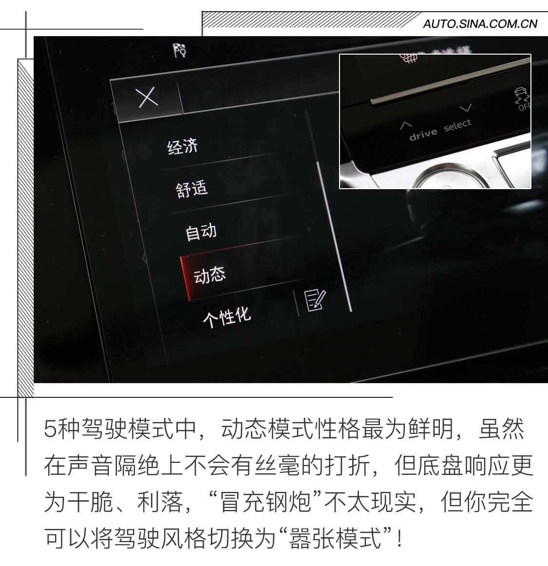 豪华品牌的保卫战 试驾奥迪e-tron