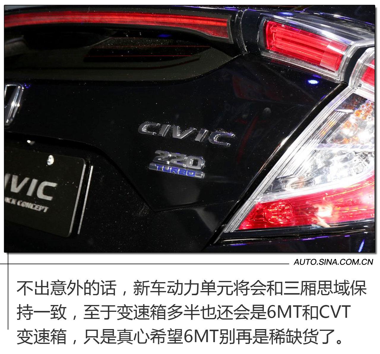 2020粤港澳车展:思域Hatchback都来了 高八你不着急么?