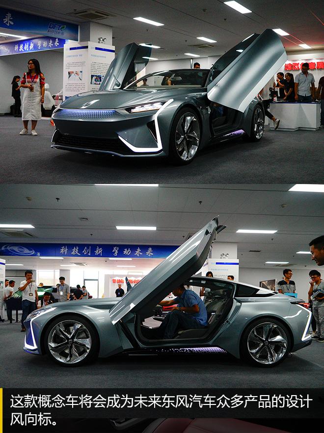 老牌车企紧跟科技步伐 东风公司科技创新周
