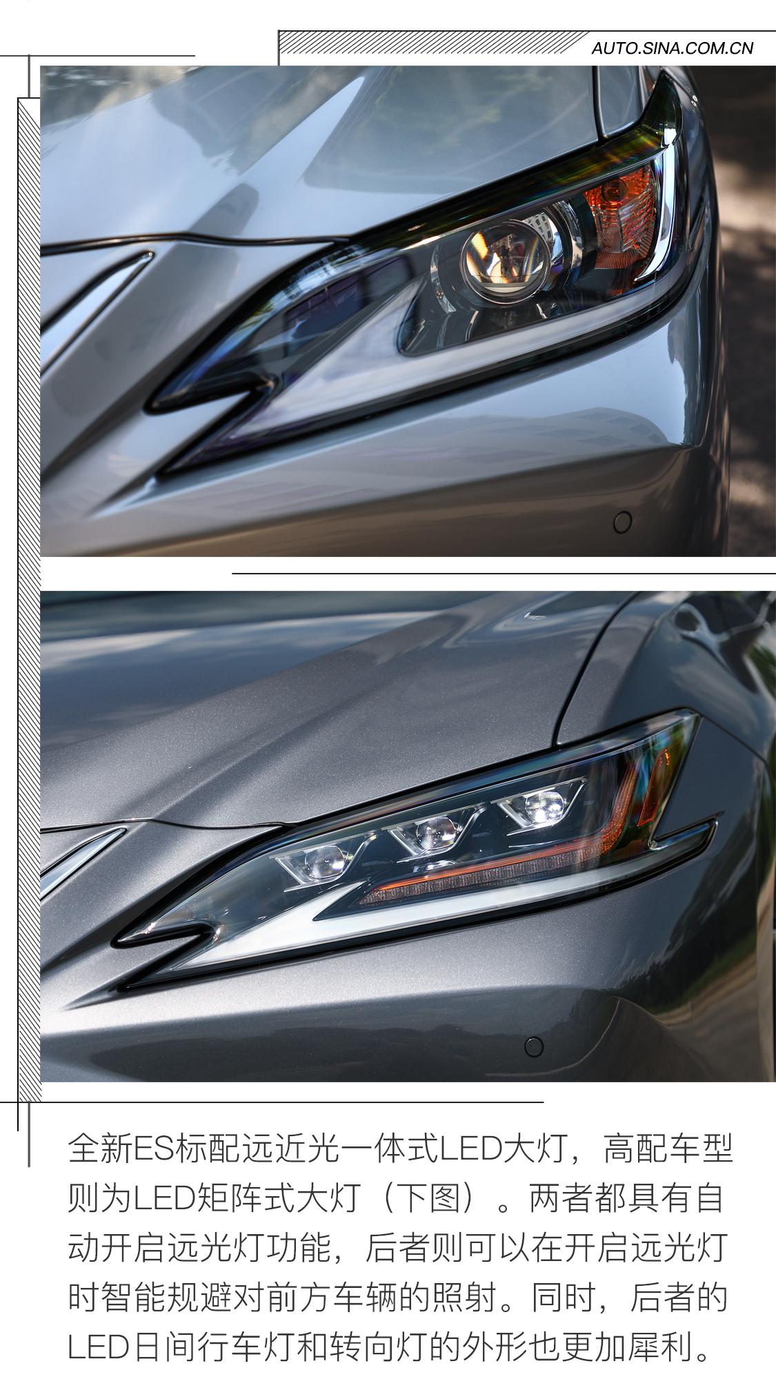 更舒适也更绅士 试驾雷克萨斯全新ES 300h