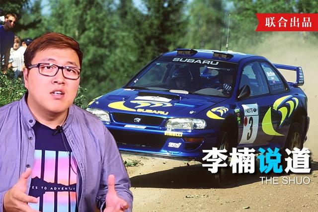 汽车的第二名片II 代表色成为汽车的性格