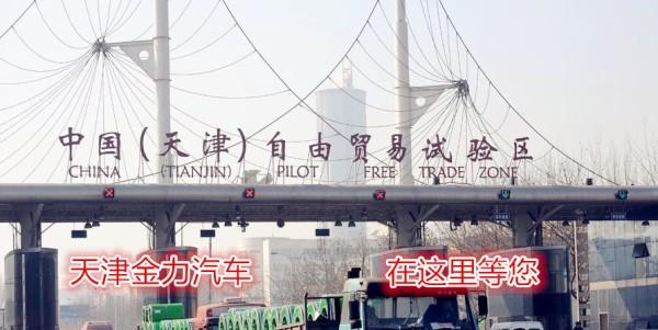 http://www.880759.com/zhanjianglvyou/10847.html
