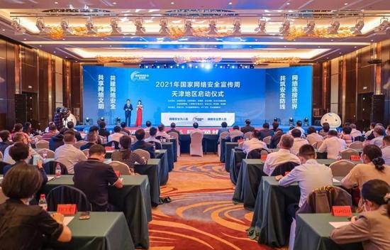 今年上半年天津市管企业净利润同比增长47.6%