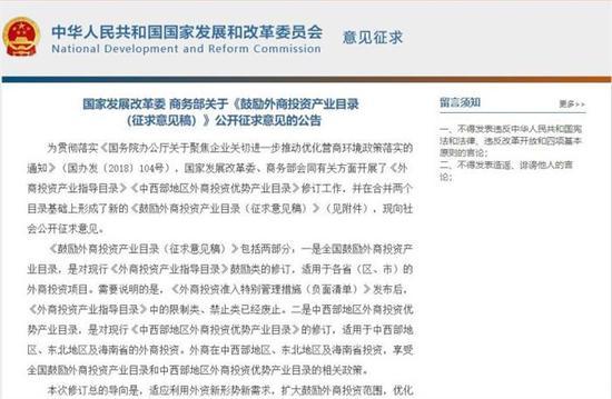 鼓励外商投资 中国汽车产业再迎利好