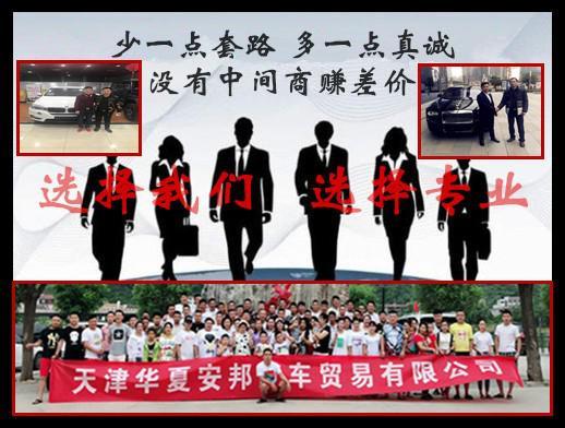 http://www.umeiwen.com/qichekong/1799214.html