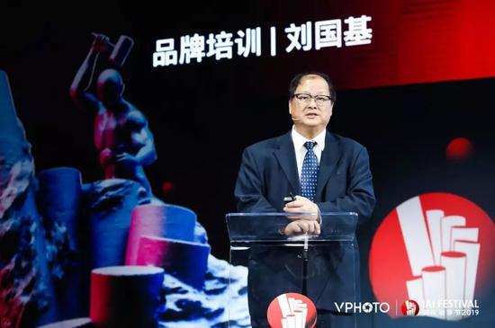 图:中国传媒大学经管学院品牌管理学刘国基教授