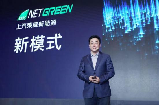 """绿芯战略""""芯动""""2020+ 上汽荣威新能源以""""新""""为突破口"""