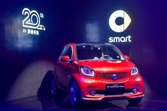 6.9 :奔驰smart 20周年传播